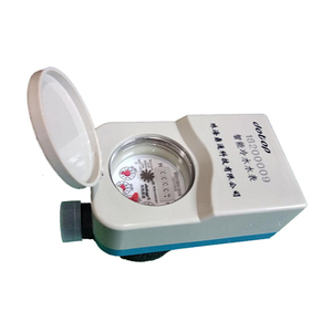 LoRa Wireless Remote Valve water meter