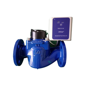 LoRa Wireless Remote water meter (DN50-DN500)