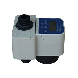 NB-IoT Wireless Valve water meter (Vertical)
