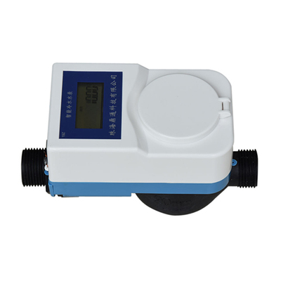 Electronic RF Card water meter