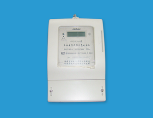 Contact Card Three-Phase meter